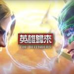 Featured com.shanggame.shtm