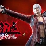 Featured Devil May Cry Mobile