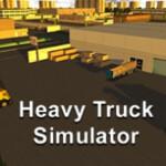 Heavy Truck Simulator 4608